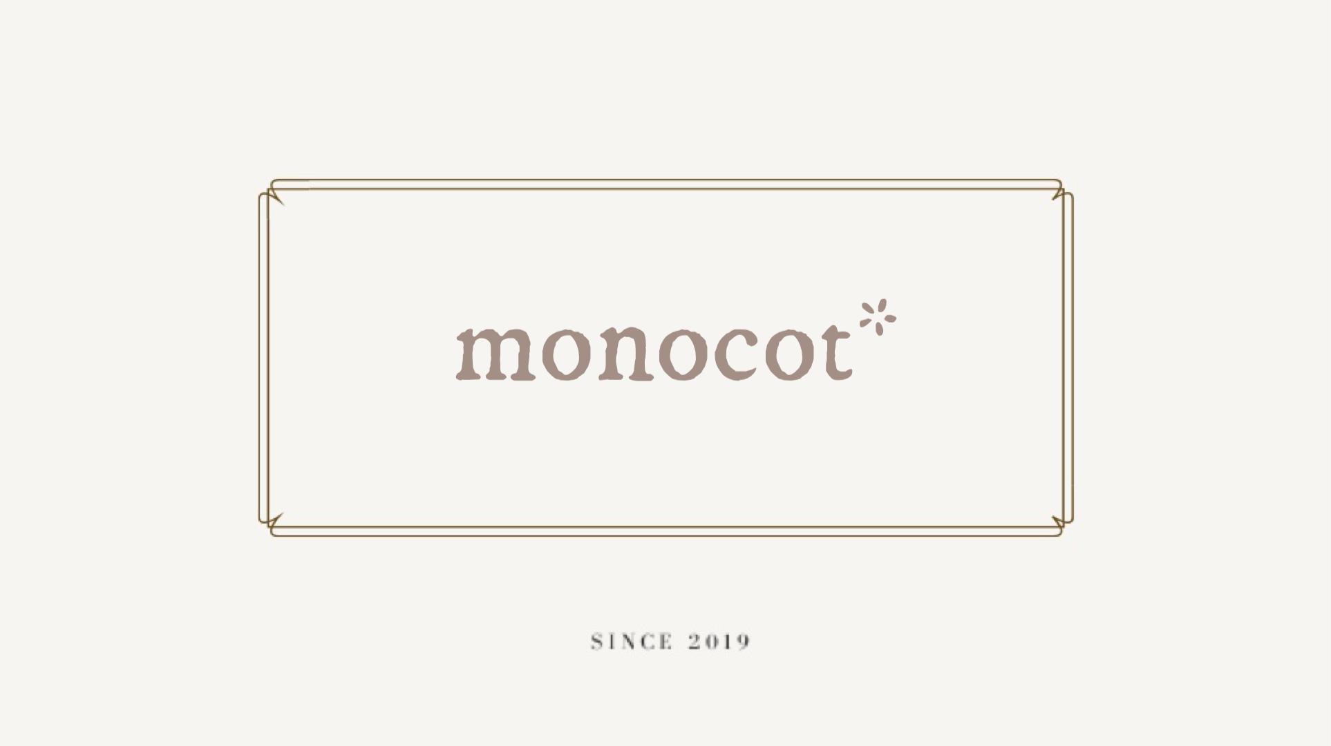 monocot モノコト